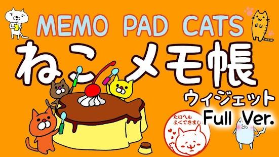 玩免費個人化APP|下載Cat Memo pad Widget Full ver. app不用錢|硬是要APP