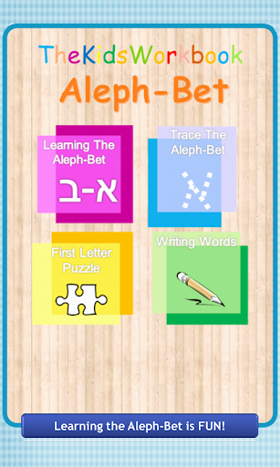 Hebrew Aleph-Bet for kids Free