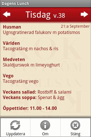 Dagens Lunch- screenshot