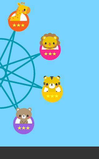 知育無料アプリ こども観覧車 赤ちゃん・幼児・こども向け