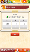 Screenshot of tojung