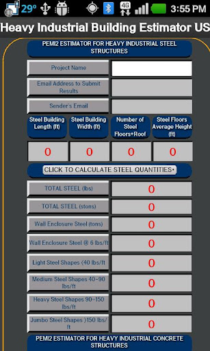 玩免費商業APP|下載鋼とコンクリートの見積もり app不用錢|硬是要APP