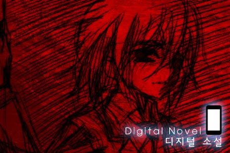 와쳐 Intro- screenshot thumbnail