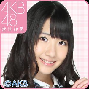 AKB48きせかえ(公式)柏木由紀-PR- 個人化 App LOGO-APP試玩