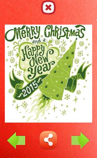 Felicitaciones navideñas 2015