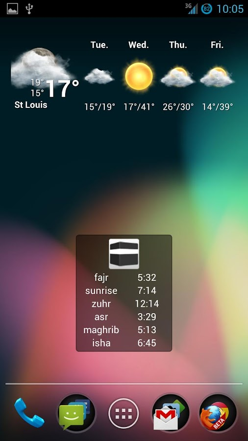 SimpleSalat - Prayer Times - screenshot
