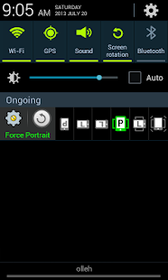 Rotation Control Pro- screenshot thumbnail