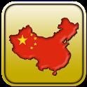 Carte de la Chine icon