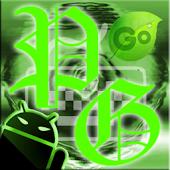 GOKeyboard Theme - PoisonGreen