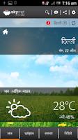 Screenshot of Skymet Weather