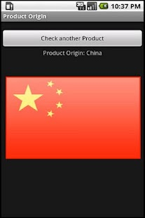 Product Origin- screenshot thumbnail