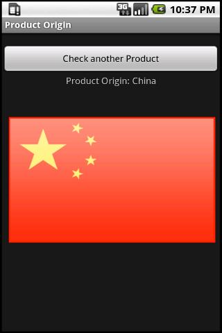 Product Origin- screenshot