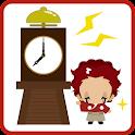 坂本りょうま時計