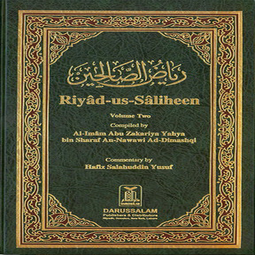 Riyad-us-Saliheen English