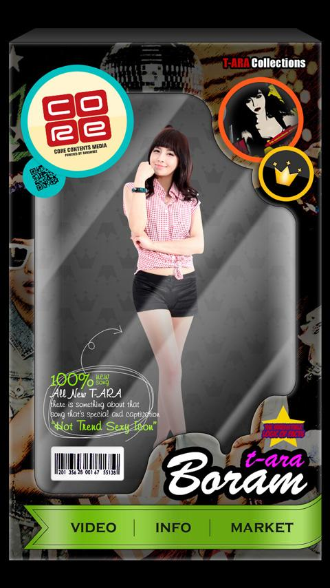 TARA Official [BORAM 3D] - screenshot