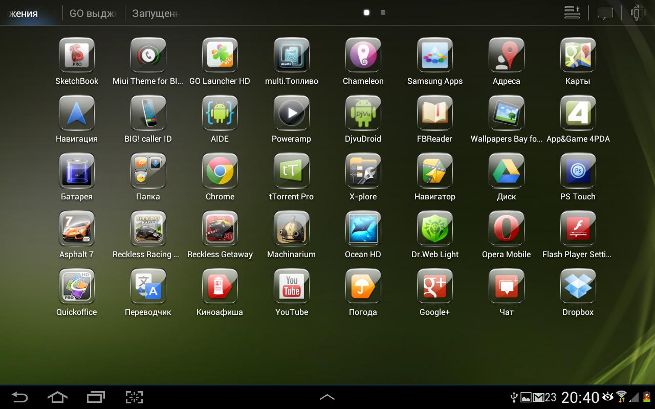 Glass Theme GO Launcher HD Pad - screenshot