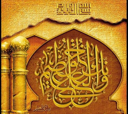 Best Islamic Wallpapers