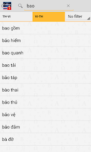 Thai<>Vietnamese Dictionary TR- screenshot thumbnail