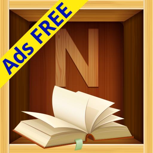书籍のNiniveライブラリ Ads Free LOGO-記事Game