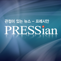 PRESSian News icon