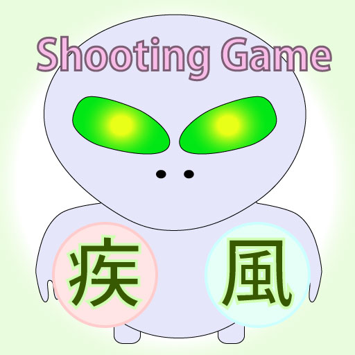 Shooting Game HAYATE LITE