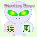 Shooting Game -HAYATE(LITE)- logo