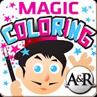 Kids Magic Coloring icon