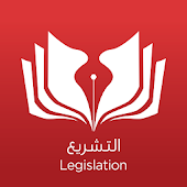 Legislation of Bahrain