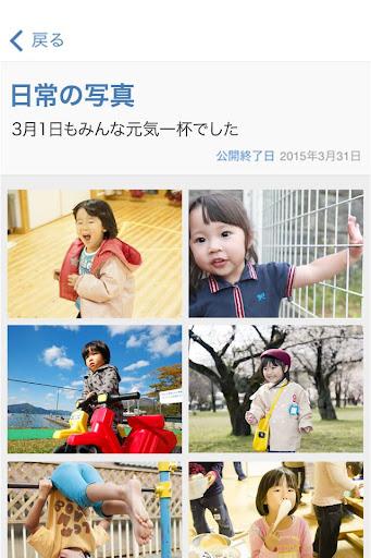 Cプリント -保育園・幼稚園の写真販売を簡単に!