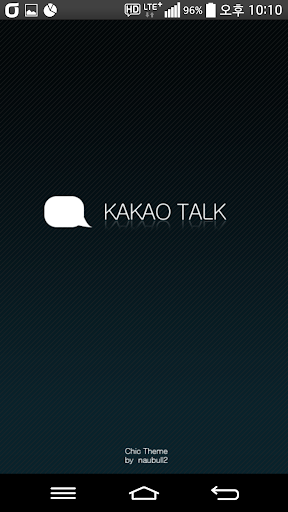 玩通訊App|Kakao Talk Chic Theme免費|APP試玩