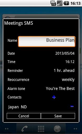 Meeting Reminder SMS
