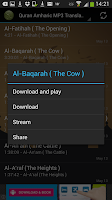 Screenshot of Quran Amharic MP3 Translation