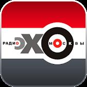 Эхо Москвы в Санкт-Петербурге