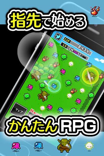 ふつうのRPG-冒険放置ゲーム!