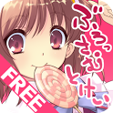Blossom Flyable Heart Clock icon