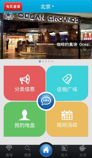 App Khmer Love Fortune APK for Windows Phone | Download ...
