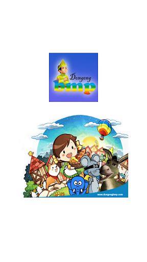 buku dongeng anak indonesia