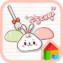 Mozzi(academic test)Dodol icon
