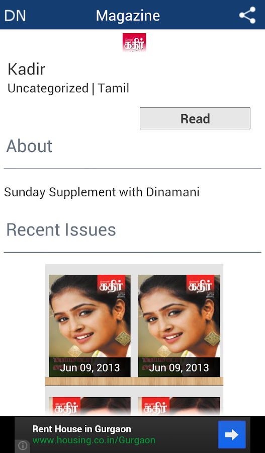 Dinamani Tamil Newspaper - screenshot