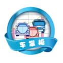 车掌柜 icon