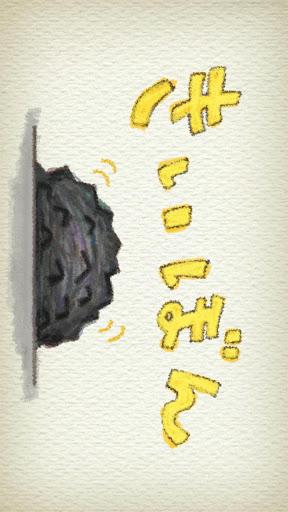 震災復興支援【絵本アプリ】 きいぼん