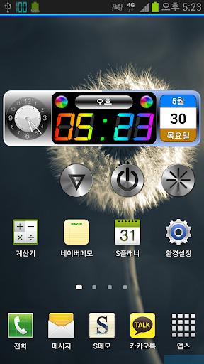 레인보우 시계 듀오
