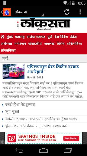 Marathi News - मराठी बातम्या