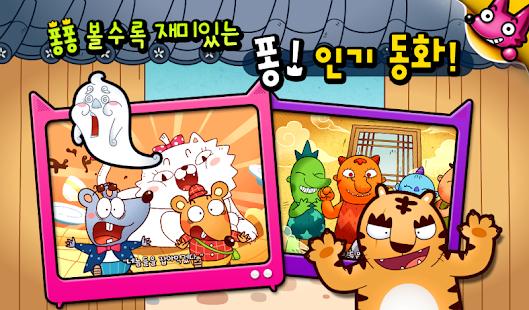 핑크퐁! 인기동화 - screenshot thumbnail