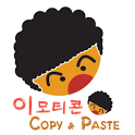 Emoticon Copy&Paste icon