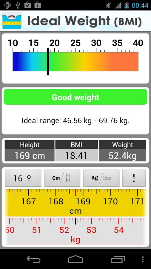 Ideal Weight (BMI) - screenshot