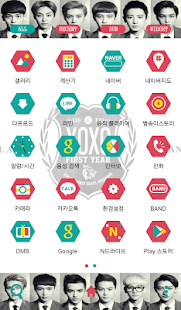 EXO Dodol Theme Expansion Pack - screenshot thumbnail