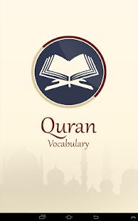 Quran Flash Cards Screenshot 27