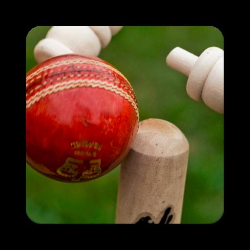 Afghanistan Cricket Alerts