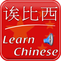 Learn Chinese icon